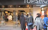 Topshop launches competition to find UKs best wearable tech