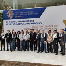 Eurasian Resources Group - World Team Chess Championship2