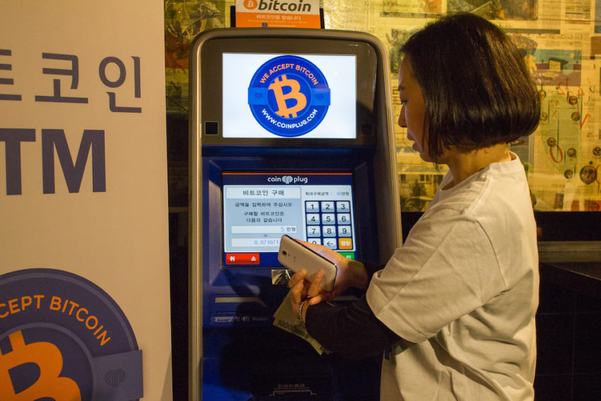 What are Bitcoin ATMs and how to use them?