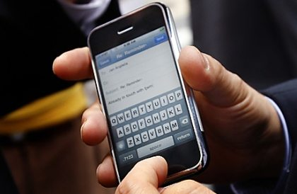HSBC launches business internet banking for the iPhone
